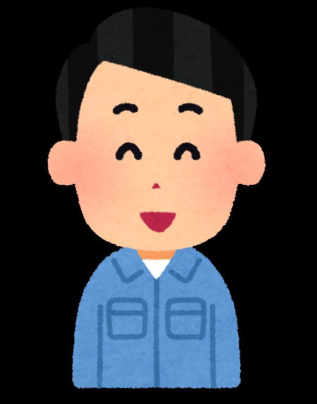 満面の笑顔の作業着の男性のイラスト。
