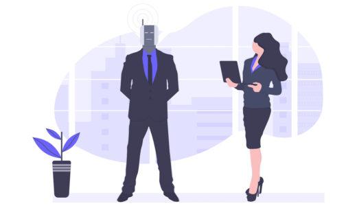 AI(人工知能)に営業職は奪われない!【残る部分と無くなる部分】