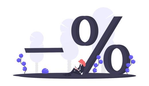 転職は年収が下がるのは当たり前?【将来のための仕事選びをしよう】