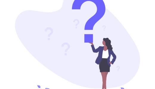 転職で受からないなら5つのことを見直そう!【効果的な3つの対策】