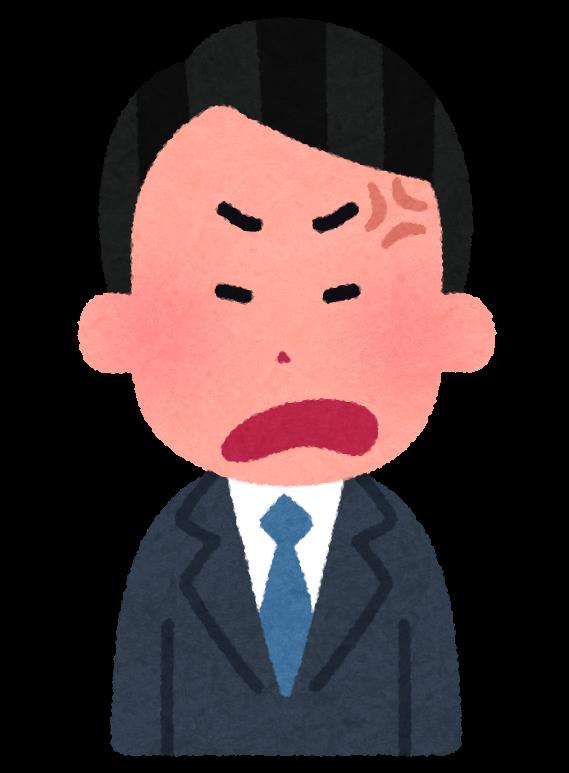 怒っているビジネスマンのイラスト。