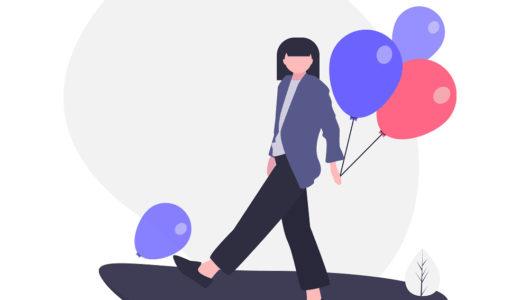 仕事の人間関係が辛いなら4つの対策をしよう!【得策は転職】