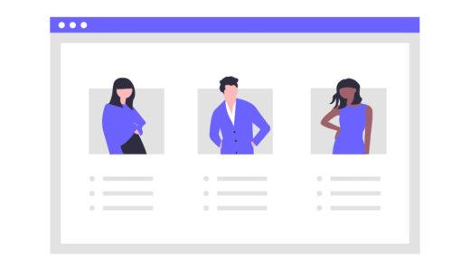 【必見】会社をクビになる4つの前兆!【あなたも準備しよう】