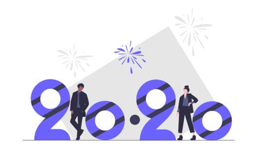 2020年以降、これから伸びる業界とは?【要注目の5選】