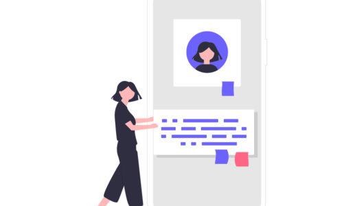 仕事の責任がつらいのは性格が影響している?【効果的な3つの対策】