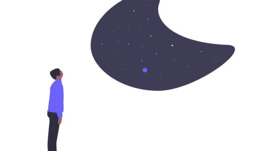 【転職で悩みすぎるあなたへ】6つの不安を解決する方法!